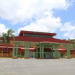 Coliseo Municipal Sammy Rodriguez